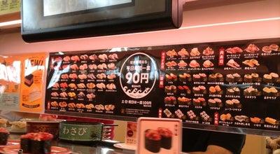 Photo of Sushi Restaurant はま寿司 出雲大塚店 at 大塚町750, 出雲市 693-0063, Japan