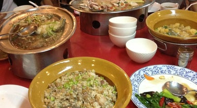 Photo of Chinese Restaurant ย้งหูฉลาม at Thailand