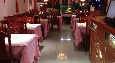 Photo of Chinese Restaurant Hong Kong Garden at Oostende, Ostend, Belgium