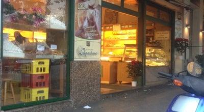 Photo of Bakery Φούρνος Σταματάκη at Χρεμωνίδου 53, Παγκράτι, Greece