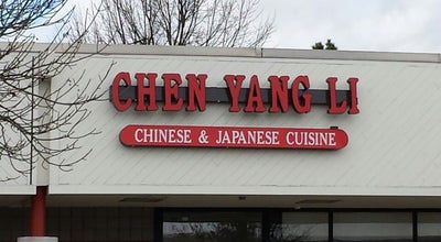 Photo of Chinese Restaurant Chen Yang Li at 379 Amherst St, Nashua, NH 03063, United States