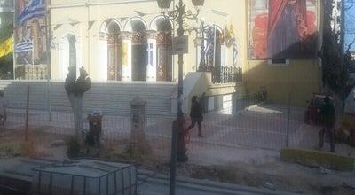 Photo of Church Ευαγγελίστρια at Γρηγορίου Λαμπράκη 41, Πειραιάς 185 34, Greece