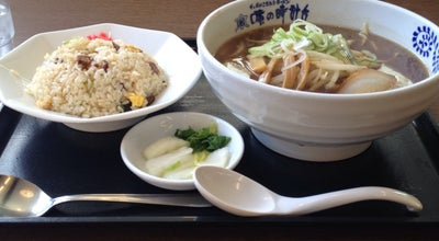 Photo of Ramen / Noodle House 味の時計台 伊達インター店 at 松ヶ枝町30-1, 伊達市, Japan