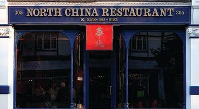 Photo of Chinese Restaurant North China Restaurant at 305 Uxbridge Rd., Acton W3 9QU, United Kingdom