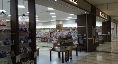 Photo of Bookstore 田村書店 ららぽーと和泉店 at あゆみ野4-4-7, 和泉市, Japan