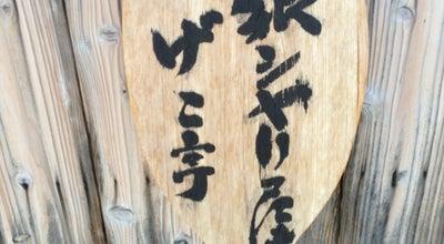 Photo of Japanese Restaurant 銀シャリ屋 ゲコ亭 at 堺区新在家町西1-1-30, 堺市 590-0969, Japan