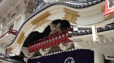 Photo of Theater 歌舞伎座 (Kabuki-za theater) at 銀座4-12-15, 中央区 104-0061, Japan