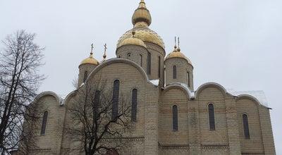 Photo of Church Свято-Михайлівський Кафедральний Собор at Ilina Str., 212, Cherkasy, Ukraine