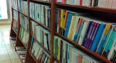 Photo of Bookstore Ningbo Book City (宁波书城) at 宁波, 浙江, China