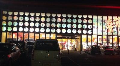 Photo of Arcade 楽市楽座 熊本店 at 南区十禅寺2-8-2, 熊本市, Japan