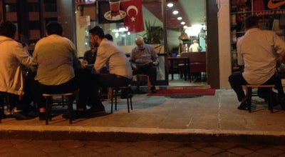 Photo of Tea Room karaali çay sarayı at Turkey