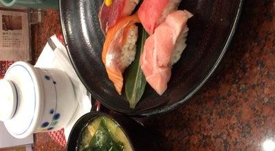 Photo of Sushi Restaurant すし銚子丸 南柏店 at 新富町1-1-8, 柏市, Japan