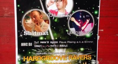Photo of Nightclub DEF at Japan