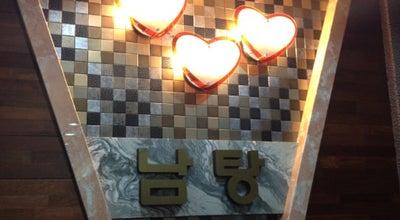 Photo of Spa 우리사우나 at 분당구 서현동 255-1 331호, 성남시, South Korea