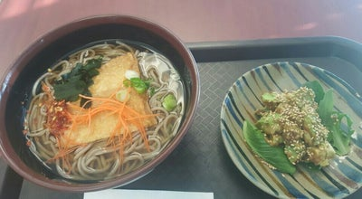 Photo of Japanese Restaurant JK's TABLE at 7401 Metro Blvd, Edina, MN 55439, United States