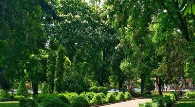 Photo of Botanical Garden Сквер У Театра им Лермонтова at Ставрополь, Russia