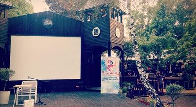 Photo of Indie Movie Theater One More Кино at Ъгъла На Фритьоф Нансен И Патриарх Евтимий, София 1000, Bulgaria
