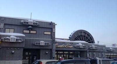 Photo of Bookstore コーチャンフォー ミュンヘン大橋店 at 豊平区中の島1条13-1-1, Sapporo 062-0921, Japan