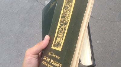 Photo of Library Красноярская детская библиотека at Russia