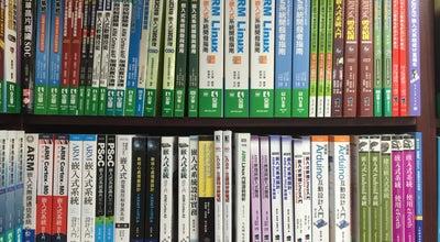 Photo of Bookstore 天瓏電腦書局 at 重慶南路一段107號, Taipei, Taiwan