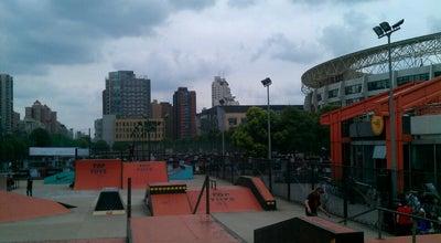 Photo of Skate Park Top Toys Skate Park at 源深体育中心, Shanghai, Ch, China