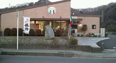 Photo of Italian Restaurant セルバジーナ at 七沢808, 厚木市 243-0121, Japan