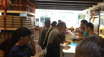 Photo of Candy Store Atilla Tiryakioglu Kome Pestil at Turkey