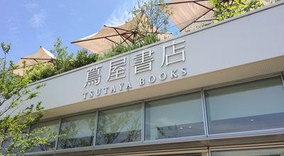 Photo of Bookstore 湘南 蔦屋書店 at 辻堂元町6-20-1, 藤沢市, Japan