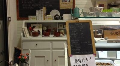 Photo of Japanese Restaurant Rico San Delicatessen at Piazza Lanzoni, 17, Faenza 48018, Italy