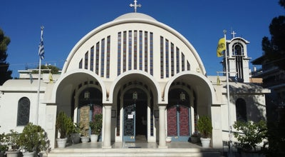 Photo of Church Άγιος Νικόλαος Αμαρουσίου at Ελευθερίου Βενιζέλου 21, Μαρούσι 151 22, Greece