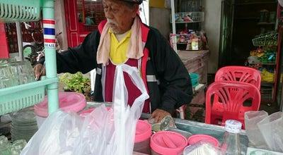 Photo of Breakfast Spot ตลาดนาโยง at Thailand