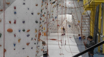 Photo of Athletics and Sports Panorama Climbing Center at Ул. Кирова, 82, Novosibirsk 630102, Russia