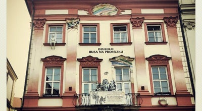 Photo of Theater Divadlo Husa na provázku at Zelný Trh 9, Brno 60200, Czech Republic