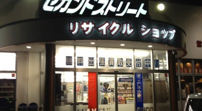 Photo of Thrift / Vintage Store セカンドストリート 出来島店 at 中央区上近江4-15-18, 新潟市 950-0973, Japan