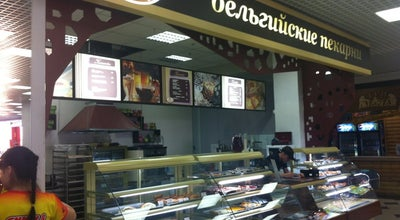 Photo of Bakery Бельгийские пекарни at Трц «карамель», Иркутск 664007, Russia