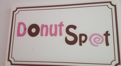 Photo of Donut Shop Donut Spot at Λεωφ. Αγία Βαρβάρας 51, Παλαιό Φάληρο, Greece
