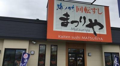 Photo of Sushi Restaurant まつりや 木場店 at 木場2-1-11, 釧路郡釧路町 088-0622, Japan