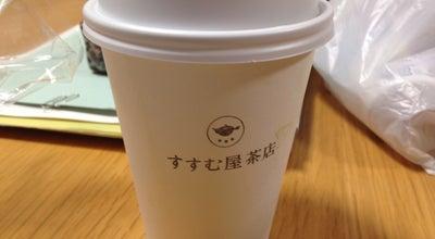 Photo of Cafe すすむ屋 茶店 at 上之園町27-13, 鹿児島市, Japan