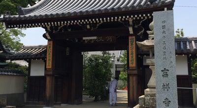 Photo of Temple 密教山 胎蔵院 吉祥寺 (第63番札所) at 氷見乙1048, 西条市 793-0072, Japan