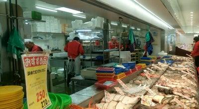 Photo of Fish Market 角上魚類 越谷店 at 大竹17, 越谷市 343-0034, Japan