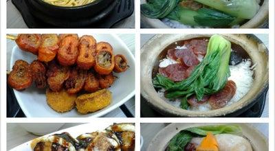 Photo of Chinese Restaurant Eat Fresh Hong Kong at Jose Abad Santos, San Juan, Philippines