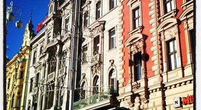 Photo of Department Store Müller at Trg Bana Josipa Jelačića 8, Zagreb 10000, Croatia