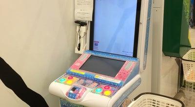 Photo of Arcade ソユーゲームフィールド 盛岡南店 at 本宮七丁目1番1号, 盛岡市, Japan