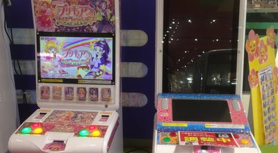 Photo of Arcade GAME LAND at 前潟4-7-1, 盛岡市 020-0148, Japan
