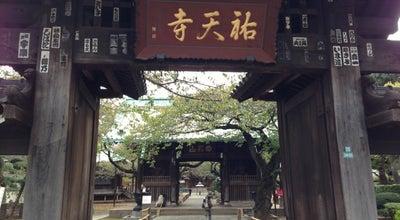 Photo of Buddhist Temple 明顕山 祐天寺 at 中目黒5-24-53, 目黒区 153-0061, Japan