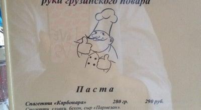 Photo of French Restaurant Французская Кондитерская at Школьная, 2, Долгопрудный, Russia