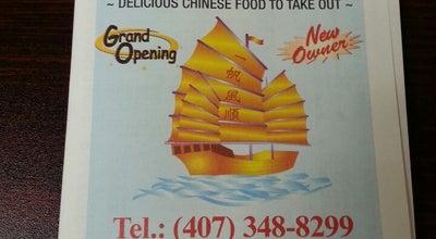 Photo of Chinese Restaurant China Sea at 1966 E Osceola Pkwy, Kissimmee, FL 34743, United States
