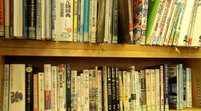 Photo of Library 佐久市立中央図書館 at 猿久保44-1, 佐久市 385-0011, Japan