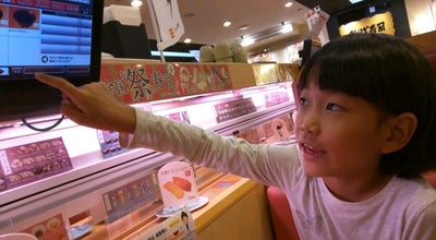 Photo of Sushi Restaurant かっぱ寿司 境川店 at 境川1-2-27, 大阪市西区, Japan