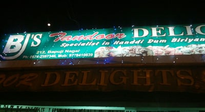 Photo of Fried Chicken Joint BJ's Tandoor Delights at Bapuji Nagar, India